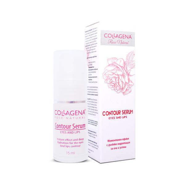 control-serum-collagena